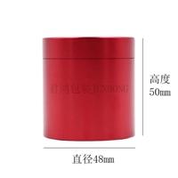 茶叶铝罐 铝罐包装