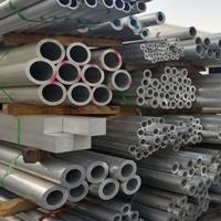 6063異型材現貨齊 3mm鋁板的價格