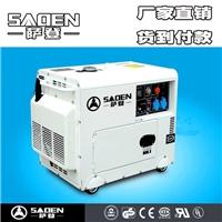 5.5KW小型柴油發電機組靜音柴油發電機