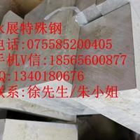 6B02 6A51铝合金