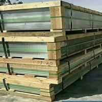东莞5B05-h32高硬度铝板 光亮铝板