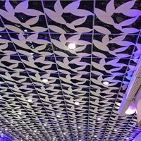 电影院定制雕花铝单板吊顶
