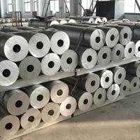日本進口A7475-T651高耐磨鋁管