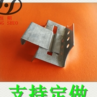 470彩鋼瓦支架-高密度鍍鋅支架