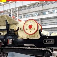 履帶式移動破碎機產能及其價格