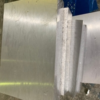 鋁合金型材報價 7050鋁棒