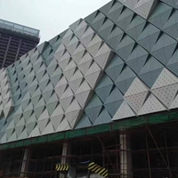 百货大楼外墙穿孔造型铝单板