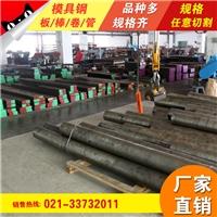 上海韵哲提供DC53超平模具板