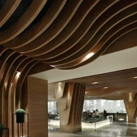 室内弧形铝单板_木纹波浪造型铝方通