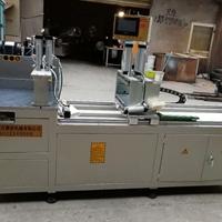 供应DS-A500精密自动铝切机 液压型