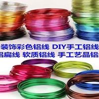 进口LY12铝线 漆包铝线 5052铝扁线厂家直销