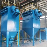 厂家供应脉冲布袋除尘器粉尘处理袋式除尘器