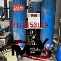 制氮機保養廠家FD-100