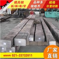 上海韵哲生产现货供应SUS303毛细棒