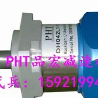 直銷品宏行星減速機DM042DM060