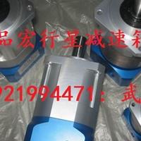 供应DM090L1-10-19-70品宏伺服行星减速机