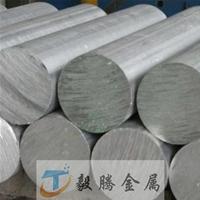 铝合金圆棒7050国标铝棒厂家批发