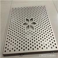 自动化冲不规则孔艺术孔铝单板厂家
