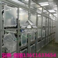 生产流水线防尘罩