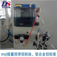 金属圆锯机可以安装MQL微量润滑装置吗?