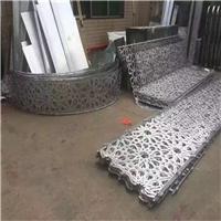 中式仿古木纹铝花格厂家