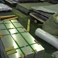 6005合金铝板 铝板价格今日铝价