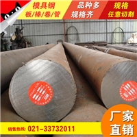 上海韻哲生產CR12MOV大口徑模具鋼管