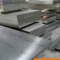 高硬度2024-T351鋁板