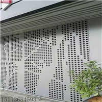 外墙专用氟碳铝单板冲孔铝单板定制