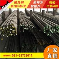 上海韵哲生产302超大模具钢板