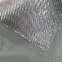 厂家供应铝箔布 阻燃铝箔玻纤布 防潮包装