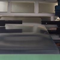提供非接觸彩鋁板帶涂層精密激光在線測厚儀