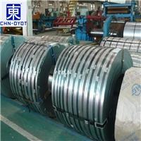 Al6061铝卷一吨价格 6061铝棒批发