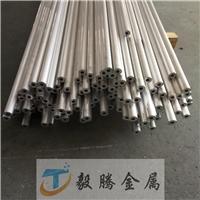 毅腾铝管-LD30无缝铝管材质证明