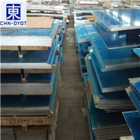 6063铝型材6061耐磨损压铸铝板