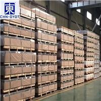 6063-T651铝板价格 美标6061代理商