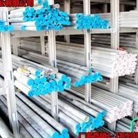 1060-O態鋁棒,1060氧化拉伸鋁棒