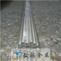 合金铝管LD30无缝管6061铝管定做