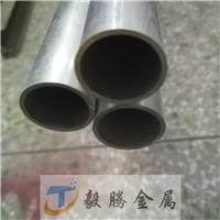 合金铝管60636061特殊大管定做