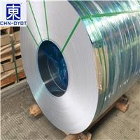 批发进口2017-T4铝带 2017-T4环保铝板