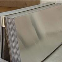 1060铝板卷大型加工老厂