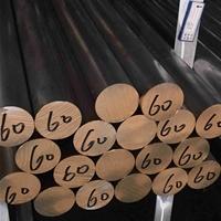 铝合金铸造铝6061进口圆棒米重