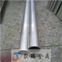 无缝铝LD30大口径壁厚铝管规格表