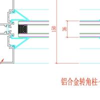 江蘇安裝陽光房鋁材