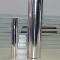 0.006厚铝箔多少钱一公斤