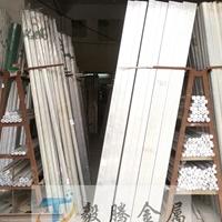 铝管6061无缝管铝合金棒长度1米