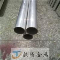无缝铝管6061铝管加工倒角定做