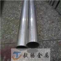6061无缝空心铝管薄管LD30铝批发