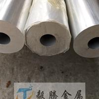 空心铝管6063进口圆管大口径壁厚管