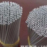 10601070铝管纯铝管